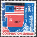 2008 - Mi 1450 - local overprint 500 f - USA/USSR cooperation in space - Flags - MNH