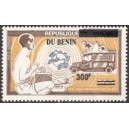 2008 - Mi 1445 - local overprint 300 f - Centenary of UPU - drummer - mail truck - MNH