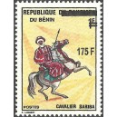 2008 - Mi 1418 - local overprint 175 f - Bariba warrior - MNH