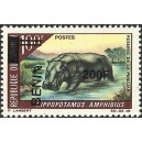 2009 - Mi 1499 - local overprint 200 f -  Hippopotamus - MNH