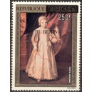 2008 - Mi 1440 - local overprint - Girl with falcon, by P. de Champagne - bird - MNH