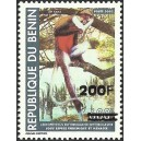 "2007 - Mi 1412 - local overprint 200 f - Monkey ""cercopithecus"" 600 f - MNH"