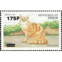 2005 - Mi 1387 - local overprint 175 f - Red striped cat - CV 60 € MNH