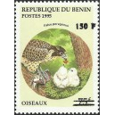 "2000 - Mi 1255 - local overprint 150 f - Bird ""falco peregrinus"" - CV 100 € MNH"