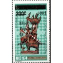1989 - parcel Mi 8 - local overprint 500 f - Chess olympiad, Nice - MNH