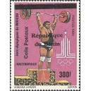 2002 - parcel Mi 30 - local overprint - Summer olympics Moscow 1980 - Weightlifting - MNH