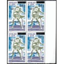 2002 - parcel Mi 33 type 1 + 1a + 2 - local overprint 60 f - West African Games - Athletics: hurdles - MNH
