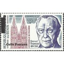 2002 - parcel Mi 37 type 2 - local overprint - Konrad Adenauer - Cologne Cathedral - MNH