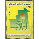 2010 - 50 years independance, 125 f flag - MNH