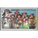 1995 - Mi 1079 - local overprint 225 f - French Revolution Bicentennial - Philexfrance - RR - MNH