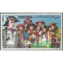 1993 - Mi 1053 - local overprint 15 f - French Revolution Bicentennial: royalist insurgents - Philexfrance - RR - MNH