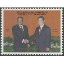 2011 - Cooperation with China: sports palace in Yaounde 250 f - MNH