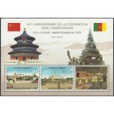 2011 - Cooperation with China: China's achievements - sheetlet 750 f - MNH