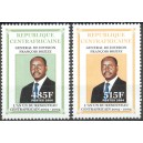 2004 - President Bozizé issue - 485 f and 515 f - MNH