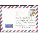 "1999 - Mi 1373 - butterfly ""papilio zalmoxis"" on cover with back to sender"