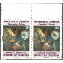 2001 - Mi 1243 - pair with local perforation - Biya Foundation - local perforation - MNH