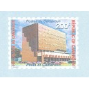 2002 - aerogramme - Posts Building in Yaounde - MNH