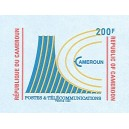 1993 - aerogramme - Post and telecommunications - MNH