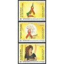 2011 - fight against AIDS - 3 stamps -  MNH