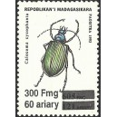1998 - Mi 2100 - local overprint 300 F - Insect - MNH