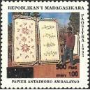 1998 - Mi 2115 - Local overprint 500 Fmg - Crafts: paper of Madagascar - MNH