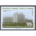 Mi 1242 - Cooperation with China - MNH