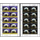 Cameroon 2014 - Data Center E-Post - 2 sheets - MNH