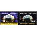 Cameroon 2014 - Data Center E-Post - 70 and 250 fcfa - MNH