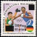 1998 - Mi 2104 - Local overprint 300 Fmg - Olympic games Barcelona : boxing - MNH