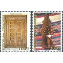 Comoros 2003 - Mi 1795 and 1796 - Comoros craft: carved door and lamp holder - MNH
