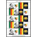 Cameroon 2010 - 50 years independence, sheet of 5x4 different stamps - MNH