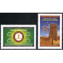 Mauritania 2014 - Mi ? ? - Festival of the ancient cities in Chinguitty - 2 st. MNH