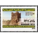Mauritania 2016 - Mi 1239 - Festival of the ancient cities in Ouadane - Tower 370 UM - MNH